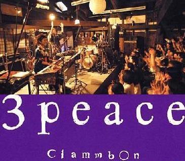 3 Peace