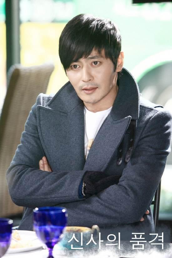 Title A Gentlemans Dignity Korean Drama