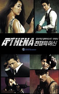 Title: Athena: Goddess of War (Korean Drama)