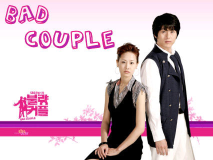 Title: Bad Couple (Korean Drama)
