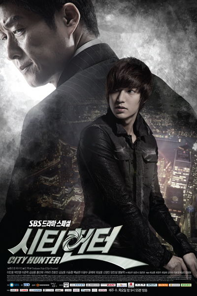 City Hunter / �ehir Avc�s� / 2011 / G�ney Kore /// Spoiler