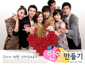 Creating Destiny Korean Drama Episodes English Sub Online Free - Watch