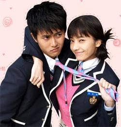 Title: Delightful Girl Choon-Hyang (Korean Drama)