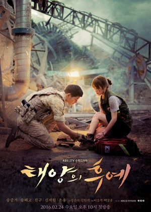 Descendants of the Sun