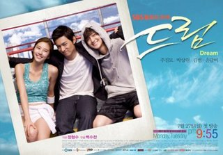 Title: Dream (SBS) (Korean Drama)