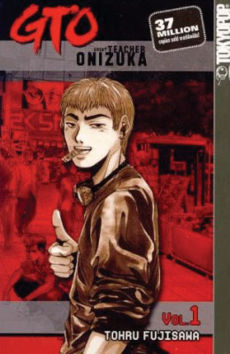 Great Teacher Onizuka Live Action
