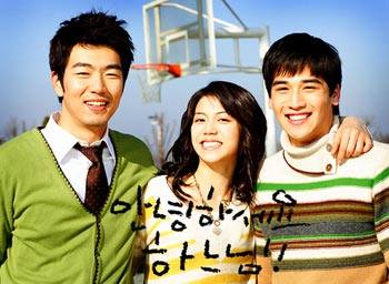 Title: Hello God (Korean Drama)