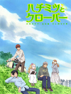 Honey and Clover (Movie)