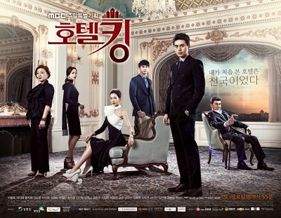 Hotel King
