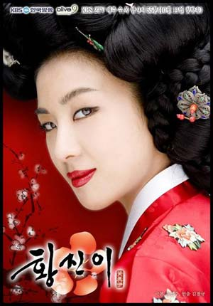 Hwang Jin Yi Korean Drama Episodes English Sub Online Free - Watch