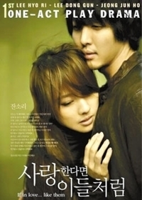Love Like Them Korean Drama Episodes English Sub Online Free - Watch