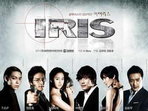 IRIS Korean Drama Episodes English Sub Online Free - Watch IRIS With