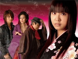 Jigoku Shoujo Live Action