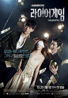Liar Game Korean