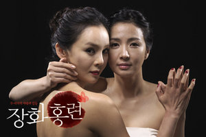 Love And Obsession Korean Drama Episodes English Sub Online