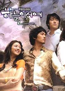 Love in Heaven Korean Drama Episodes English Sub Online Free - Watch