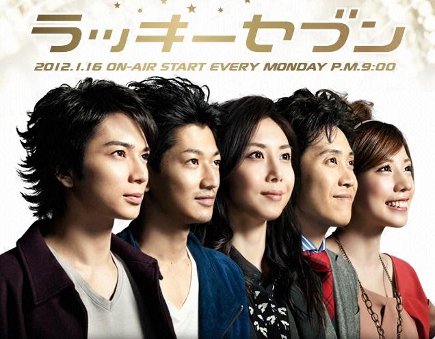 Lucky Seven / Rakk� Sebun / Japonya / 2012 / Online Dizi �zle