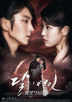 Moon Lovers – Scarlet Heart: Ryeo