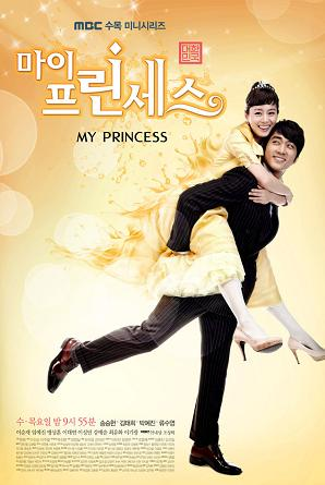 Title: My Princess (Korean Drama)