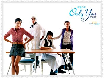 Title: Only You (Korean Drama)