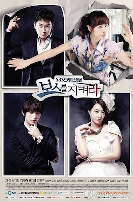 Title: Protect the Boss (Korean Drama)