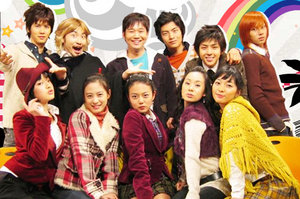Title: Rainbow Romance (Korean Drama)