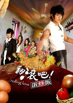 Rolling Love (Go! Fried Rice)