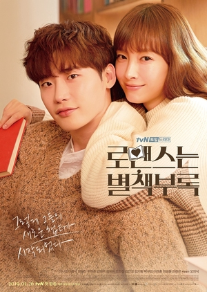 Romance Is a Bonus Book Korean Drama Episodes English Sub