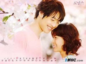 Romance (MBC)