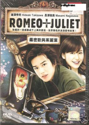 Asian Romeo And Juliet 76