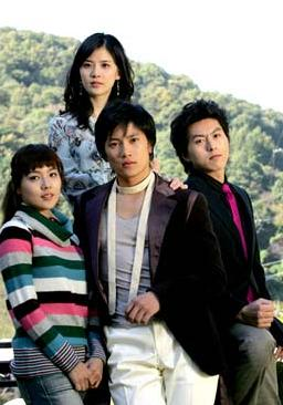 Title: Save The Last Dance For Me (Korean Drama)