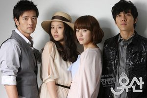 Title: Shining Inheritance (Korean Drama)