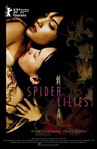 Spider Lillies