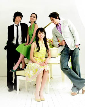 Title: Spring Waltz (Korean Drama)