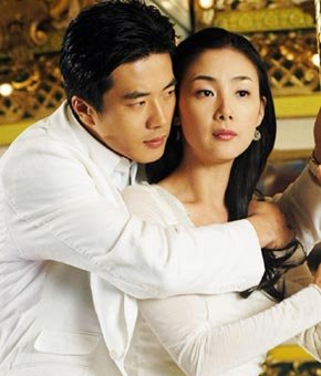 To Heaven Korean Drama Episodes English Sub Online Free - Watch