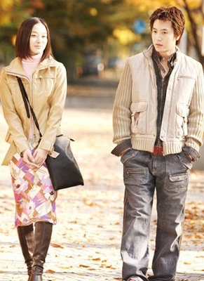 Title: Stars Echo (Korean Drama)