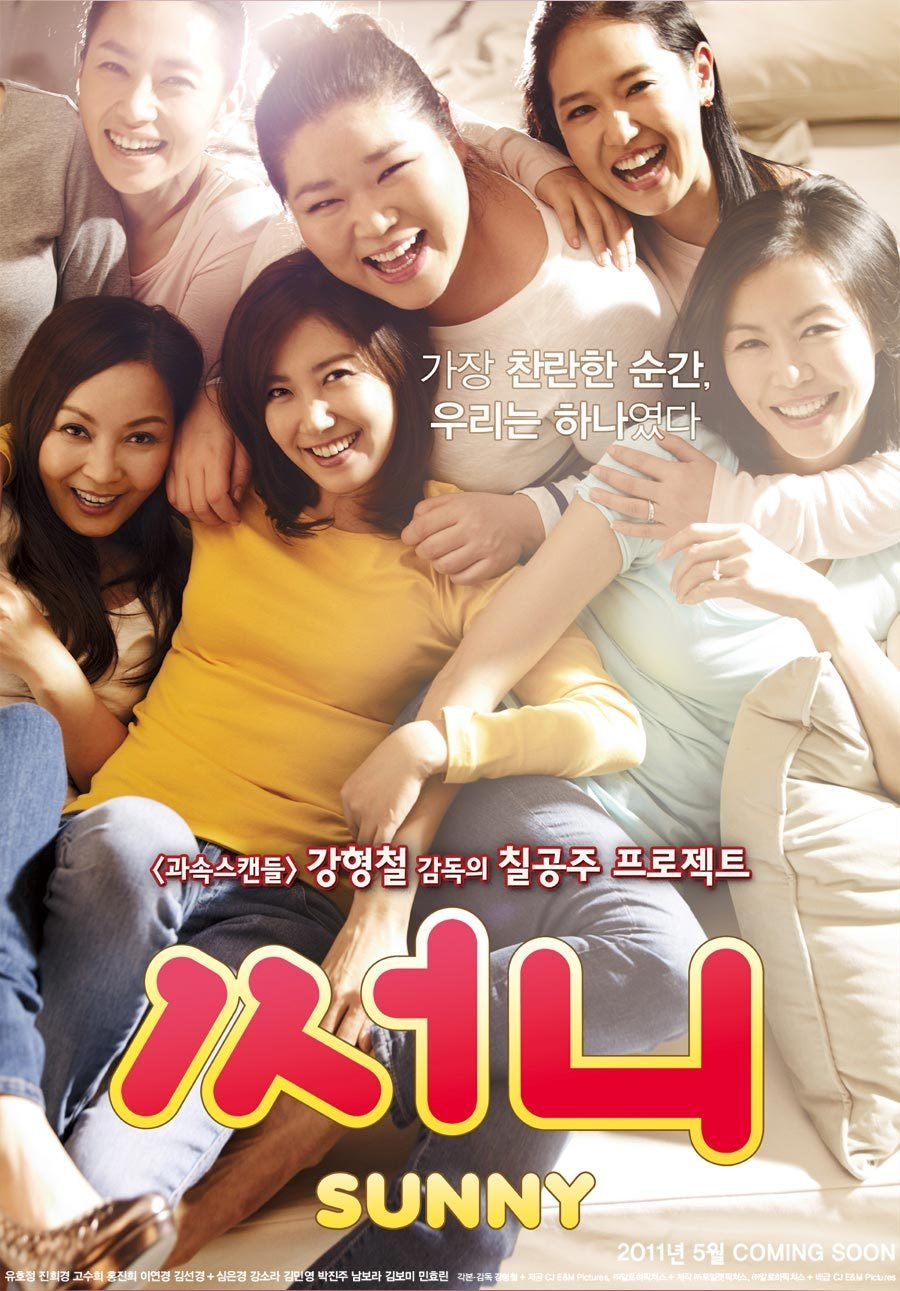 Sunny (2011)