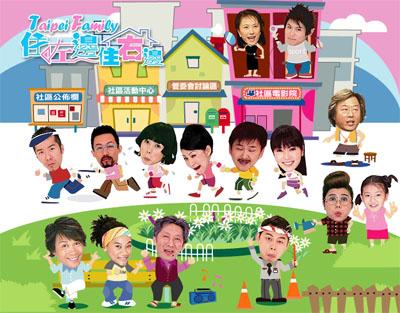 Taipei Family