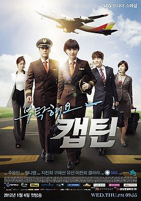 Take Care of Us, Captain ep 20 synopsis final 