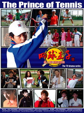The Prince of Tennis Season 2