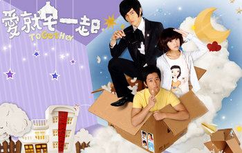 Together vostfr ddl drama kae min for Drama taiwanais romance