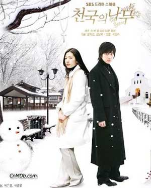 Title: Tree of Heaven (Korean Drama)