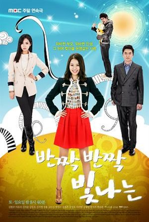 Twinkle Twinkle Korean Drama Episodes English Sub Online Free - Watch