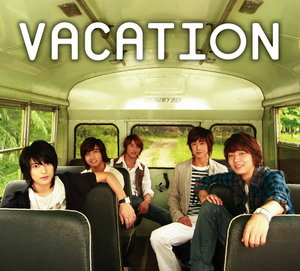 title vacation korean drama also known as vacation theatrical tv drama
