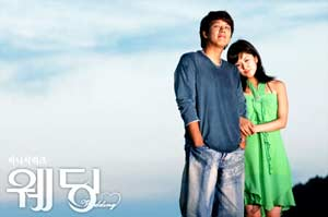 Wedding Korean Drama Episodes English Sub Online Free - Watch Wedding