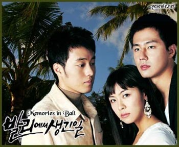 Title: What Happened In Bali (Korean Drama)