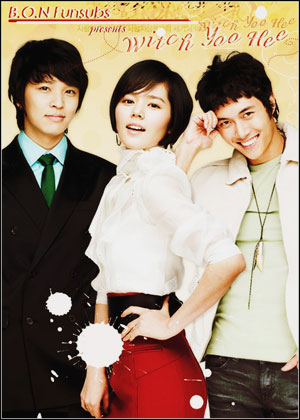 Title: Witch Yoo Hee (Korean Drama)