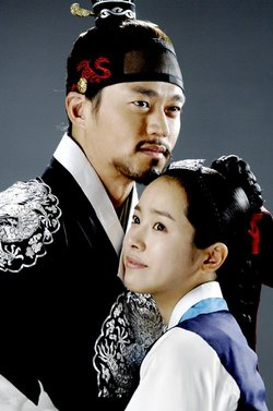 Yi San Korean Drama Episodes English Sub Online Free - Watch Yi San